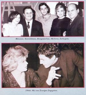 αναμνήσεις...  με Αννα Φόνσου,Μάνο Χατζιδάκι,Νίκο Κούρκουλο, Αλέξη Σολωμό - με τον Σταύρο Ξαρχάκο που τον αποκαλούσε-για το προφίλ του- μικρό Ερμή.